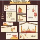 Posts y jefes sociales de la celebración de Ramadan Kareem medios ilustración del vector