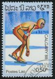 Postzegel stock fotografie