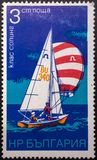 Postzegel 1973 sailing bulgarije stock afbeelding