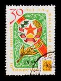 Postzegel toegewijd aan 30ste verjaardag van Tadjik republiek, circa 1959 Royalty-vrije Stock Afbeelding