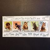 Postzegels met paarden op het Stock Foto