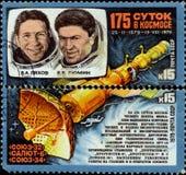 Postzegels van de USSR. 175 dagen in ruimte Stock Foto