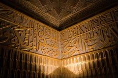 Posy dans la mosquée Images libres de droits