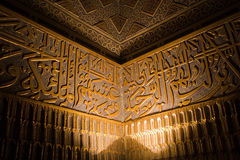 Posy in Mosque. There are lots of mosque in Samarkand,Uzbekistan Royalty Free Stock Images