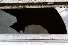 potłuczone szkło Zdjęcie Stock