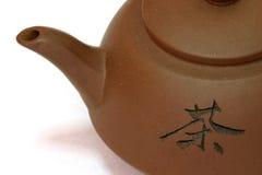 POT del tè immagini stock libere da diritti