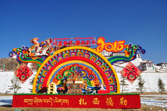 Potala palace decorated during Spring Festival. lhasa, Tibet.  Royalty Free Stock Images