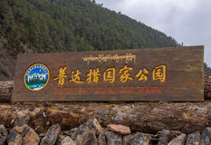 Potatso nationalpark i det Yunnan landskapet, Kina Royaltyfri Fotografi