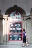 poteau de bureau du Macao Photos libres de droits