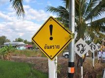 Poteau de signalisation Photographie stock