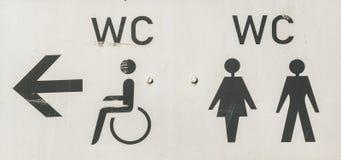 Poteau de signalisation allemand de chaque vie de jour Photos stock