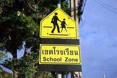 Poteau de signalisation de zone d'école Photos stock