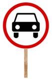Poteau de signalisation prohibitif - interdiction de voiture de mouvement Image stock