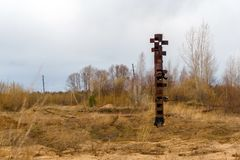 Poteau de totem post-industriel image stock