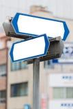 Poteau indicateur vide de direction à l'arrière-plan de ville images stock