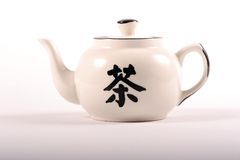 Potenciômetro japonês do chá fotos de stock