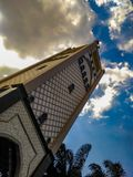 Potrait-Ansicht Masjid stockbilder