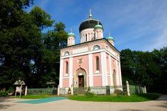 POTSDAM, ALEMANIA - 15 DE AGOSTO DE 2017: Alexander Newski Church en la colonia rusa Alexandrowka en el Po Fotografía de archivo libre de regalías