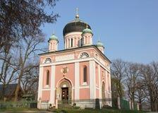 Potsdam, Germany. Russian Orthodox Church, Potsdam, Germany stock photography