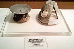 Pottery hollow foot close-up. ,Chinese cultural relics Stock Image
