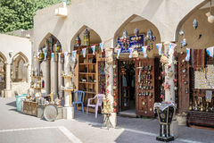 Pottery market Nizwa Stock Photography