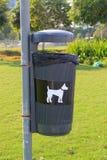 Poubelle de chien Image stock