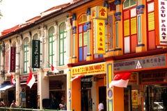 Pouco India em Singapore Fotos de Stock Royalty Free