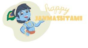 Pouco Krishna Ilustração dos desenhos animados em um fundo branco Imagens de Stock