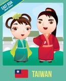 Poupée taiwanaise Image libre de droits