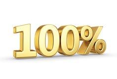 100 pour cent d'or d'isolement Photos libres de droits