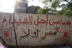 Pour le graffiti de marytyrs Images libres de droits