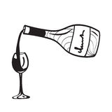 Pour wine from a bottle into a glass. Contour black and white style Royalty Free Stock Images