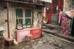 Povertà in vie della Cina Fotografie Stock Libere da Diritti