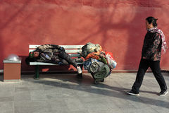 Poverty in China Royalty Free Stock Images