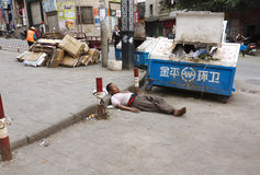 Poverty in China Royalty Free Stock Photography