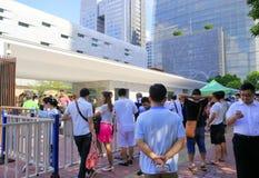 Povo chinês que espera uma entrevista Foto de Stock Royalty Free