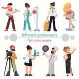 Povos do grupo liso da ilustração da cor diferente das profissões ilustração stock