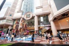 Povos em Hong Kong Times Square Fotografia de Stock Royalty Free