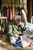 Povos em Sana'a, Iémen Foto de Stock Royalty Free