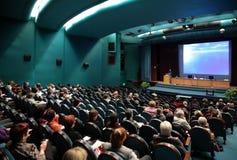 Povos na conferência imagens de stock royalty free