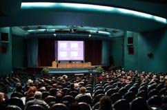 Povos na conferência Foto de Stock
