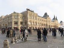 Povos na GOMA, Moscou foto de stock