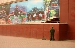 Povos na porcelana do lanzhou Fotografia de Stock