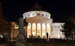 Povos no Atheneum romeno fotografia de stock royalty free