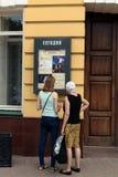Povos no cartaz de Fyodor Volkov Academic Theater em Yaroslavl imagens de stock