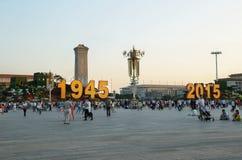 Povos no quadrado de Tian'anmen imagens de stock royalty free