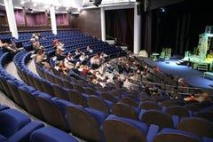 Povos no teatro Imagem de Stock Royalty Free