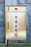 Power control cabinet in South Korea. Royalty Free Stock Images