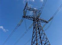 Power Line. pylon against a blue sky. Power Line. pylon against a blue sky Stock Photo