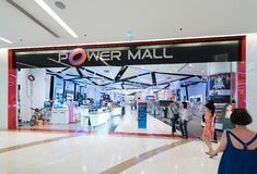 Power Mall in Siam Paragon, Bangkok. BANGKOK - MARCH 17, 2016: A view at the Power mall in the Siam Paragon Mall. It is one of the biggest shopping centers in royalty free stock photos